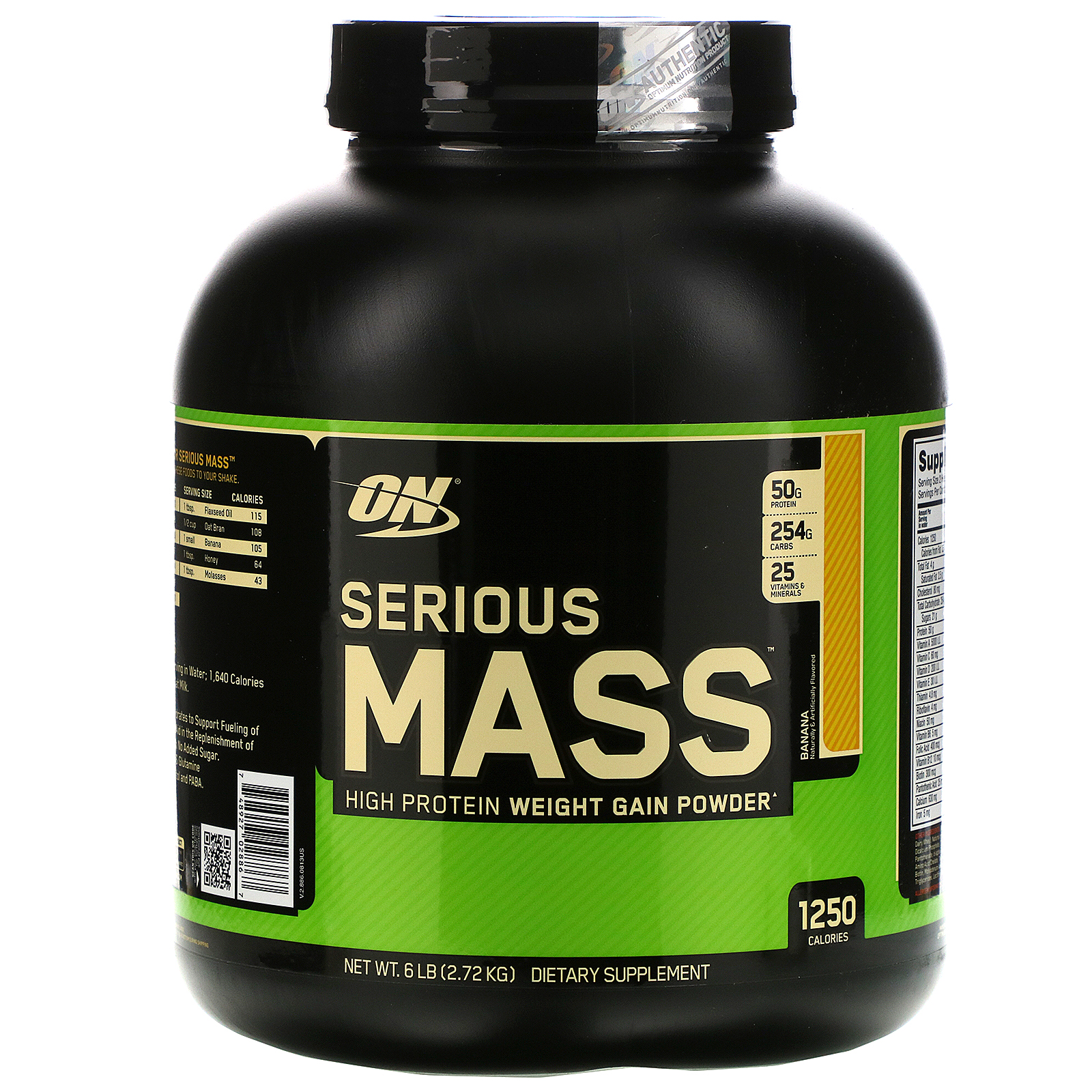بروتين سيرياس ماس