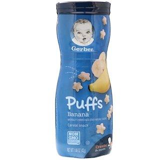 افضل منتجات اي هيرب للاطفال