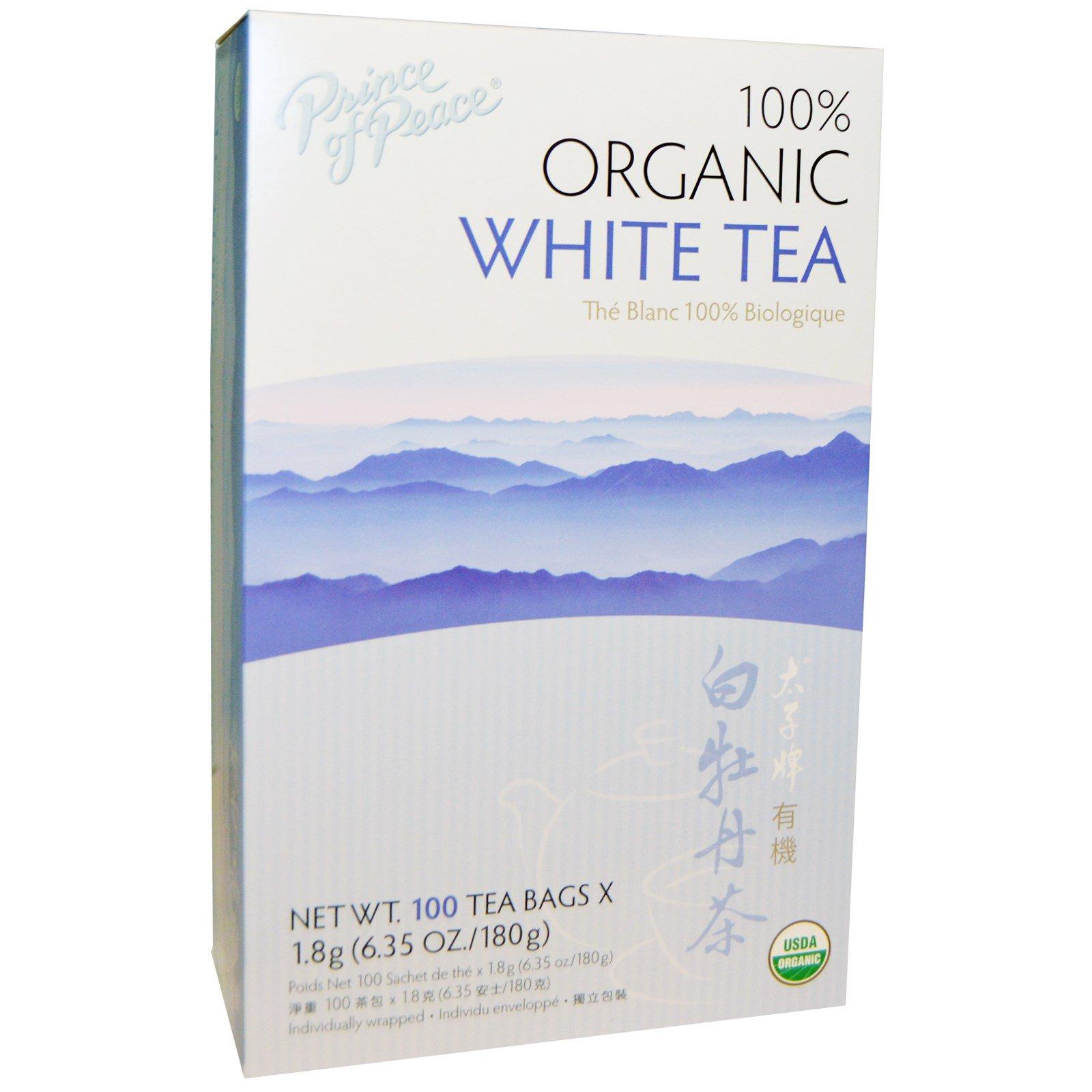 افضل منتجات اي هيرب شاي