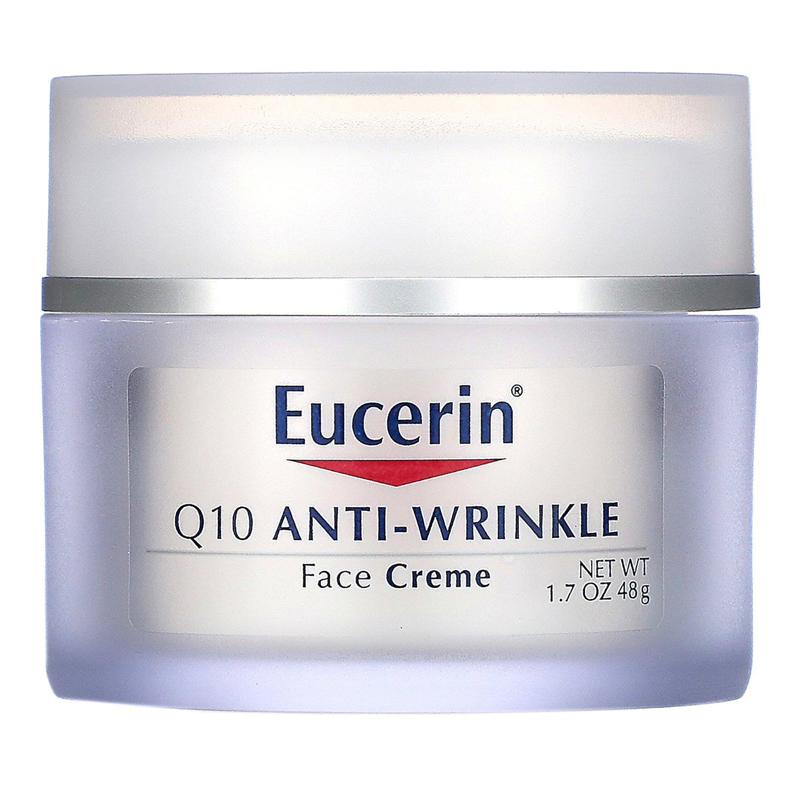 eucerin كريم