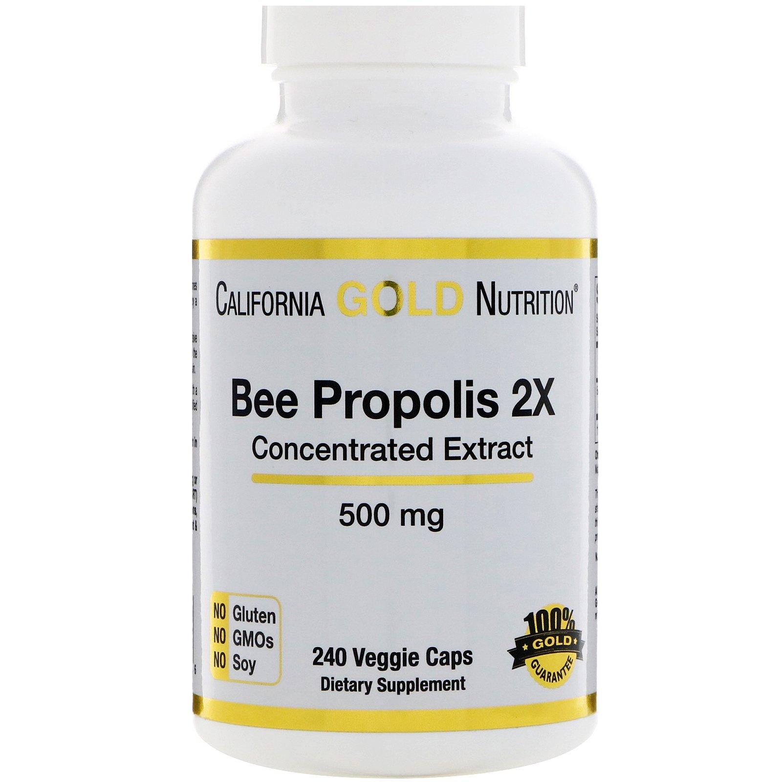 عكبر النحل