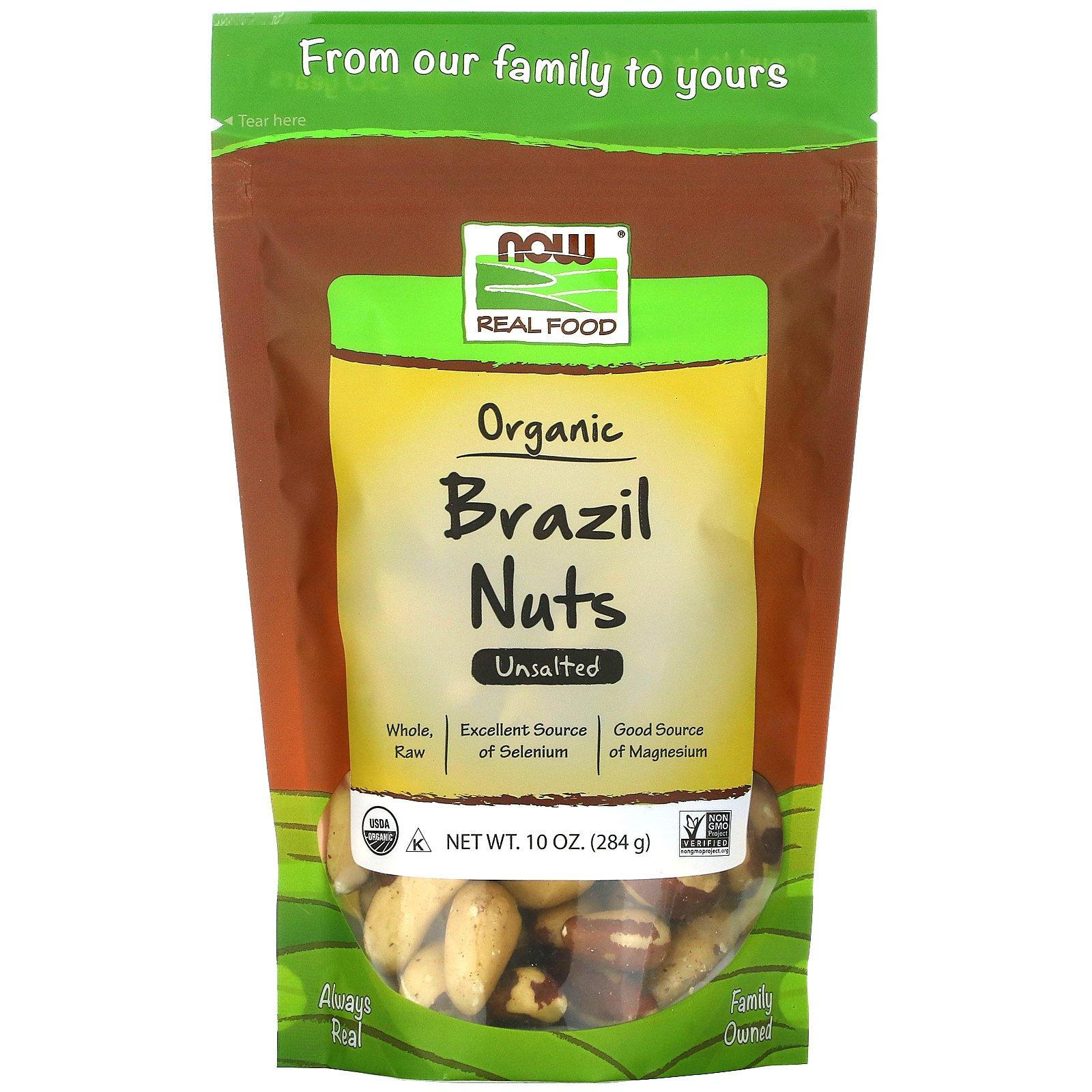 لوز برازيلي