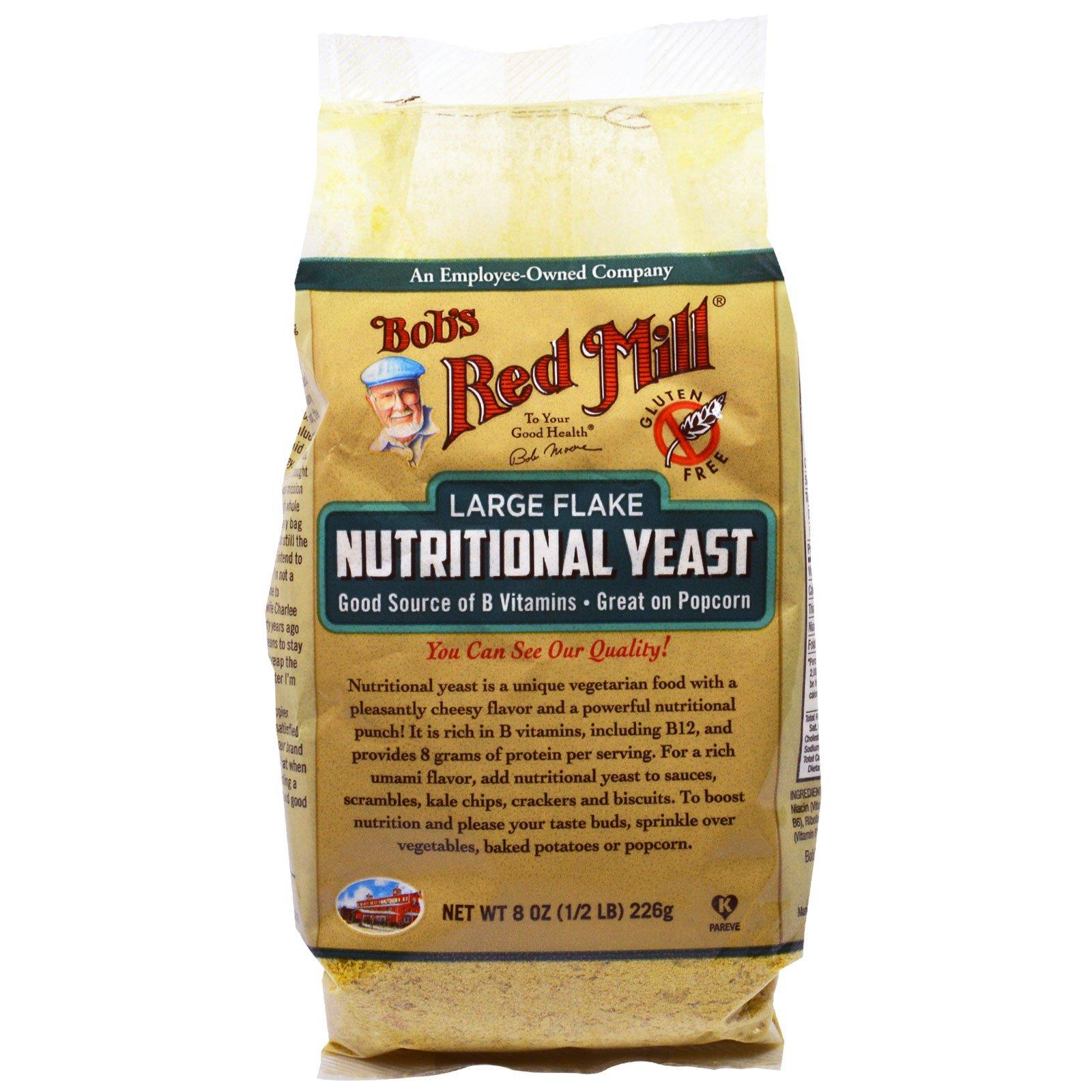 nutritional yeast بالعربي